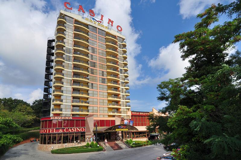 хотел и казино Хавана