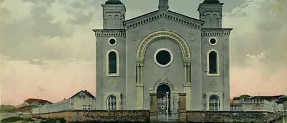 Видинска синагога