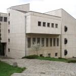 Исторически музей