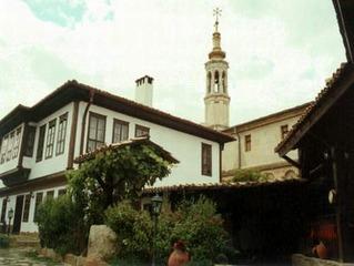 Касъровата къща