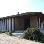 Музей Васил Левски