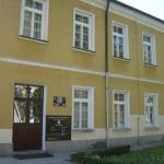Музей на образованието