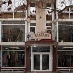 Хотелски комплекс Елегант