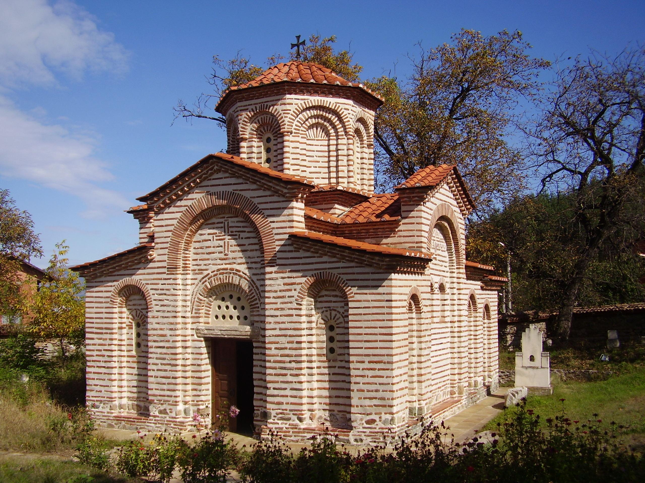 Църква Свети Георги