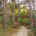 парк Хисарлъка