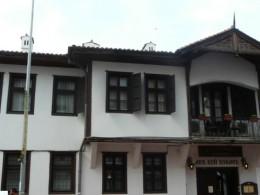 хотел резиденция Конака