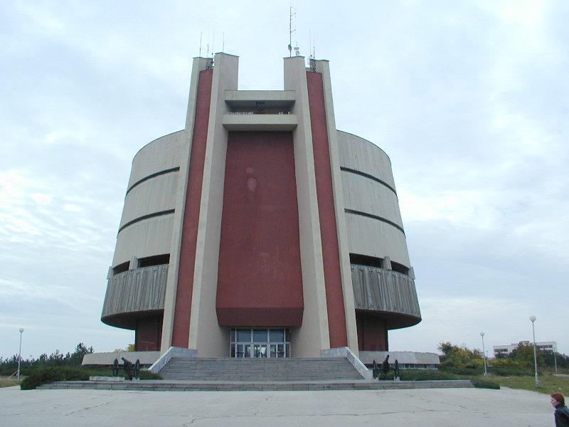 Panorama Plevenska epopeq