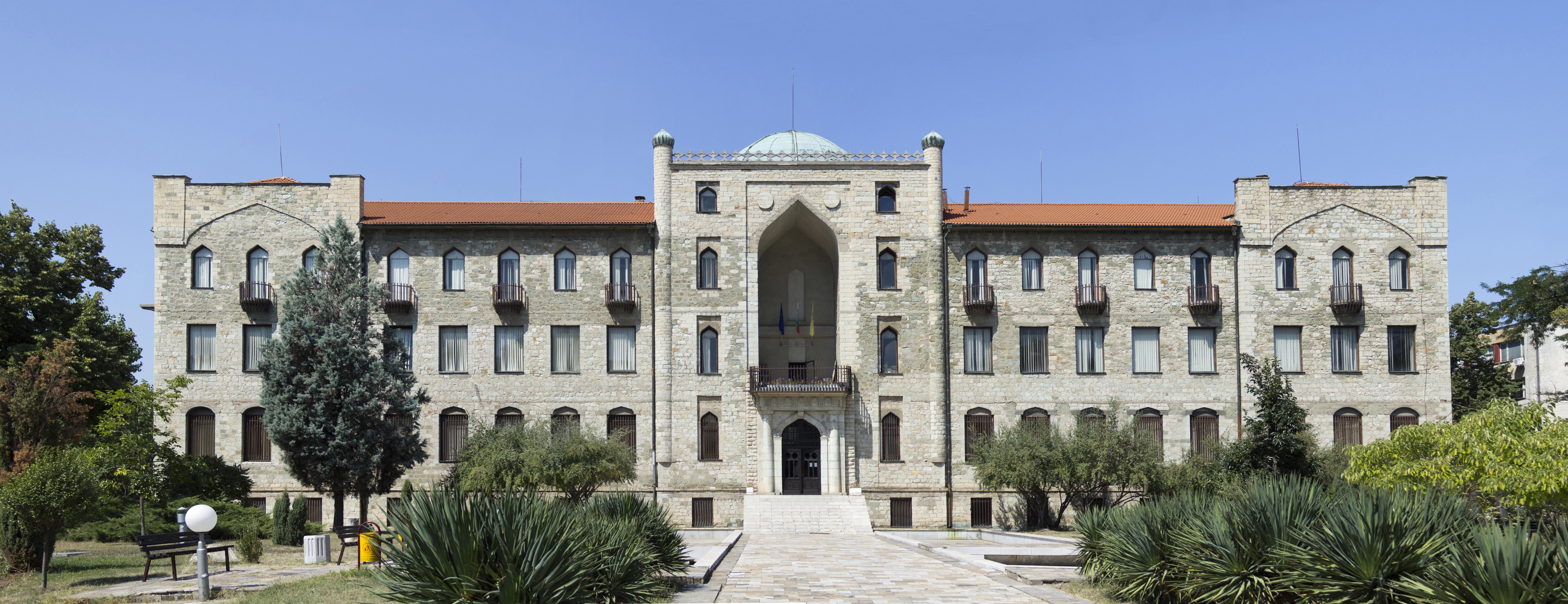 Исторически музей Кърджали