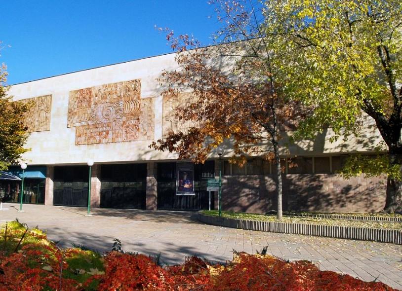 Исторически музей Пазарджик