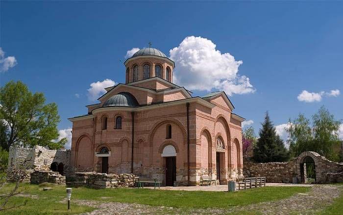 """Манастирски комплекс """"Св. Йоан Предтеча"""" Кърджали"""