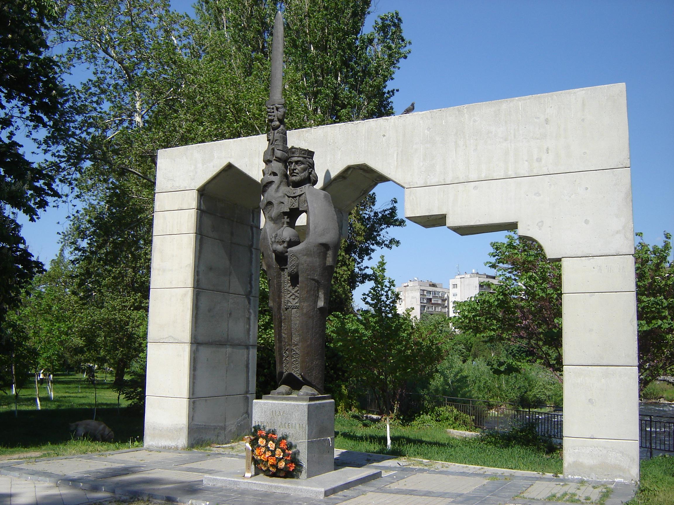 паметник на цар Иван Асен ІІ