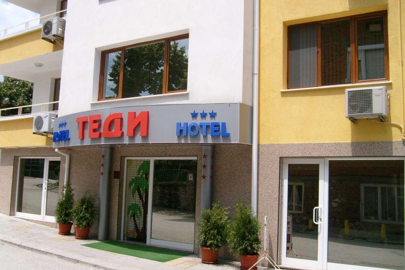 Хотел Теди