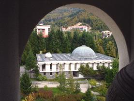 Планутариумът в Смолян