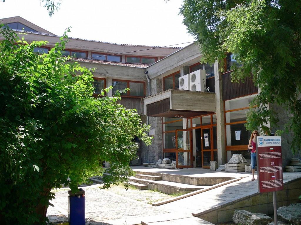 археологически музей Созопол