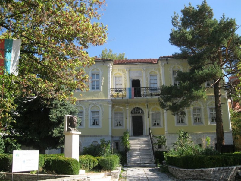 общински исторически музей Гоце Делчев