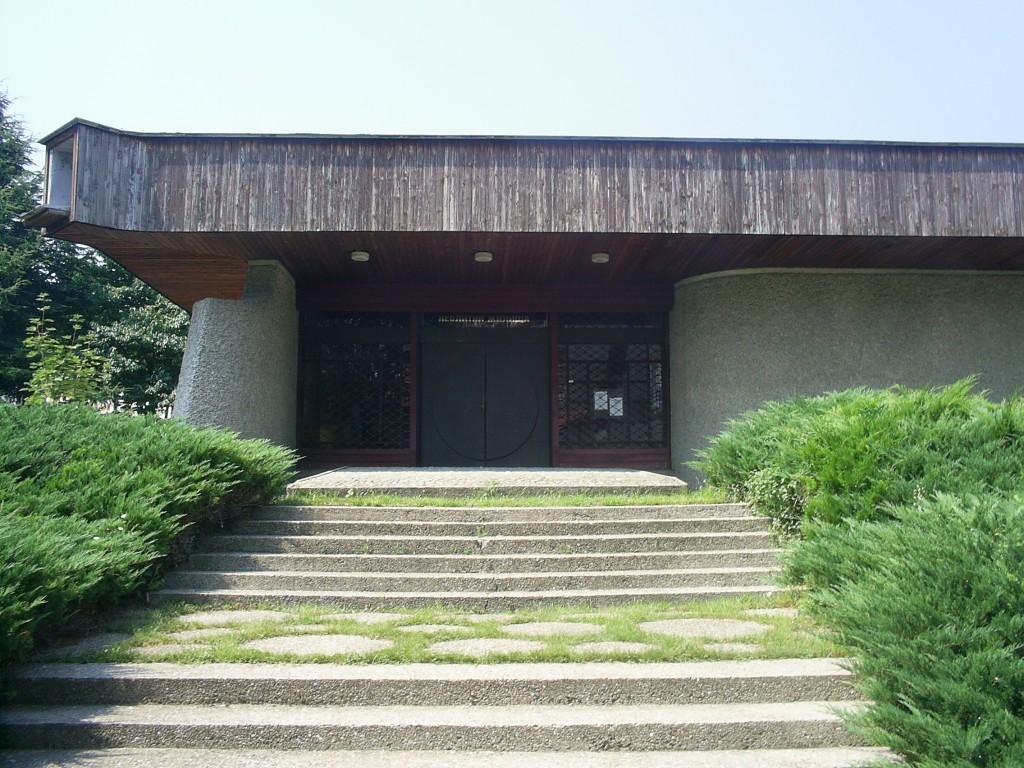 музей Неолитни жилища