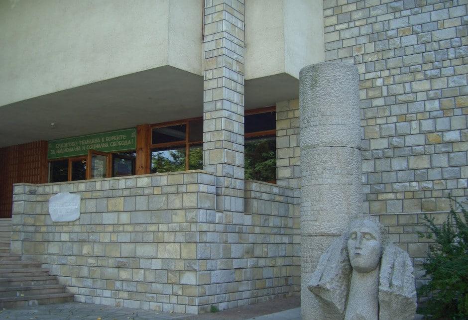 Градски исторически музей Брацигово