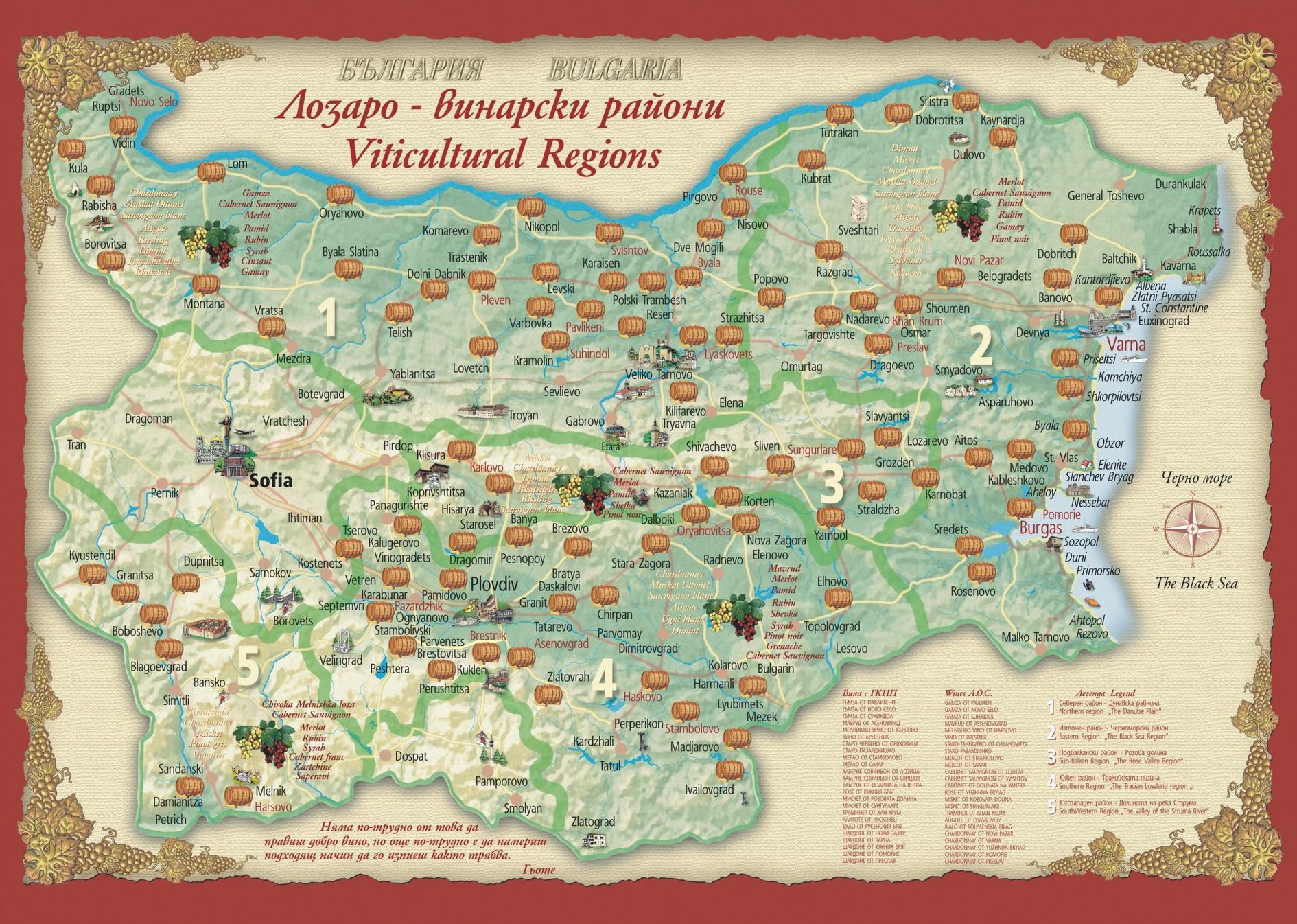 Винаро-лозарски райони