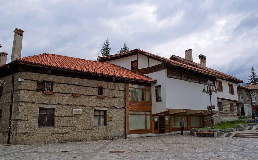 Музей Никола Вапцаров Банско