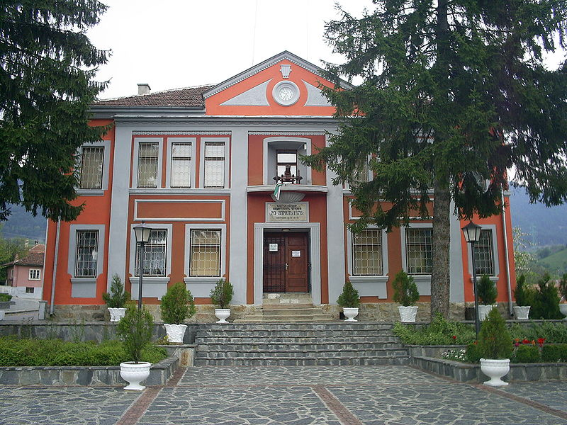 Исторически музей Клисура